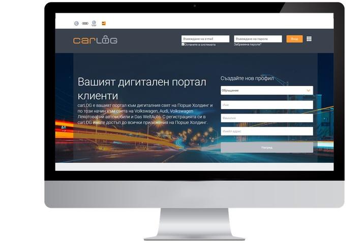carLOG Desktop Visual